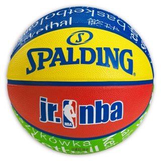 Basketbalová lopta Spalding 5 NBA Junior